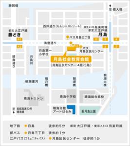 tsukishima-map