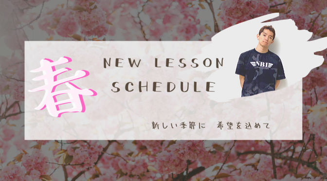 🆕NEW LESSON SCHEDULE