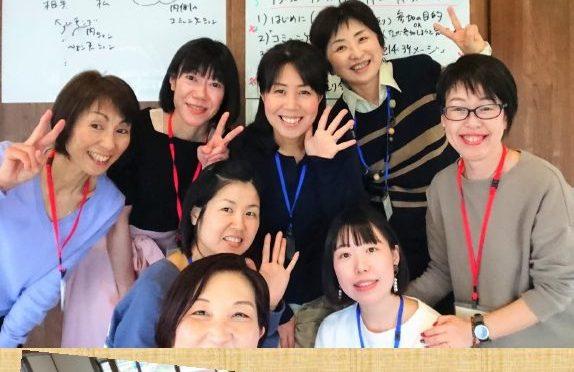 【実施報告&次回ご案内】4/28  第3回「自分も相手もうまくいく!コミュニケーション実践講座」@和カフェほの風(佐賀)