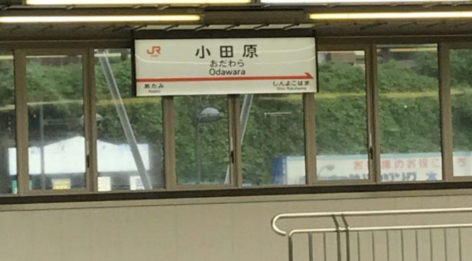 本日から三日間岐阜に上陸します!