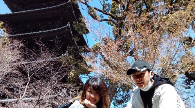 3月26日、27日の木田のレッスンについて。