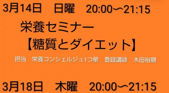 木田倶楽部メンバー様、毎月無料ワークショップ開催❗️