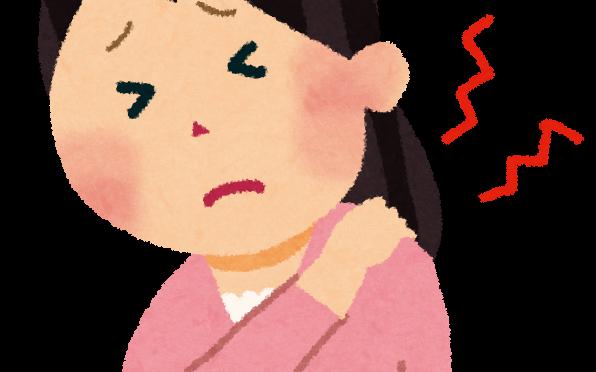 肩こりが楽になった…(*´▽`*)