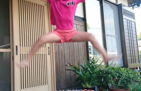 ジャンプ!😆