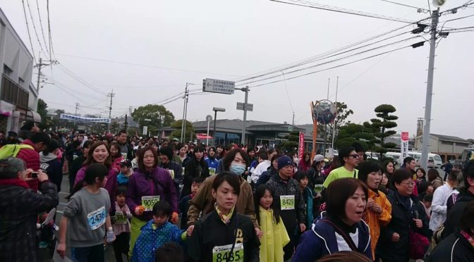 いちごマラソン大会!😁