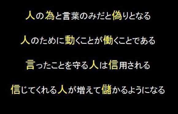 漢字の意味するコト。