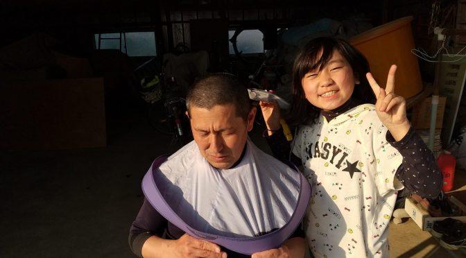 久しぶりの散髪。❤️