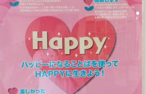 HAPPY!✨