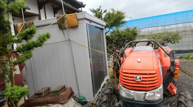 台風一過。😰