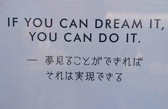 夢を見る❗️✨