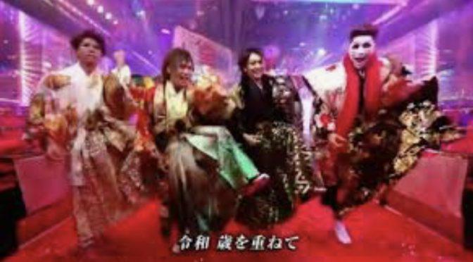 12月のエアロは、これで踊るよ!