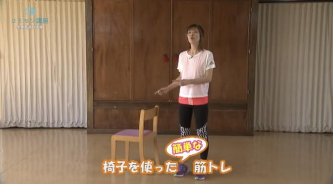 坂井市ケーブルTV出演画像、YouTubeで見れるよ♪