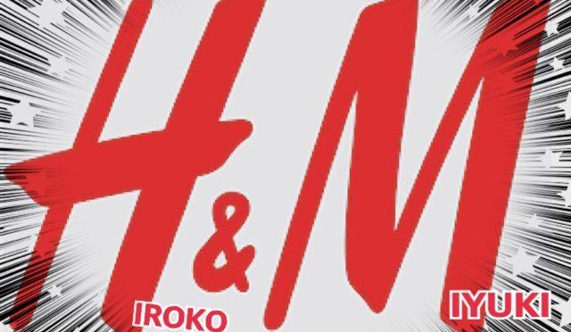 再度お知らせ!H(iroko)&M(iyuki)のジョイントZUMBA®︎