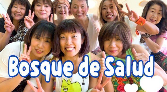 6月仙台サークルのお知らせ