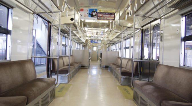 電車で座れたら、キレイな姿勢を作るチャンス👍
