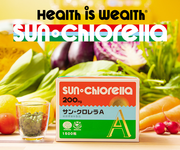 chlorella_box