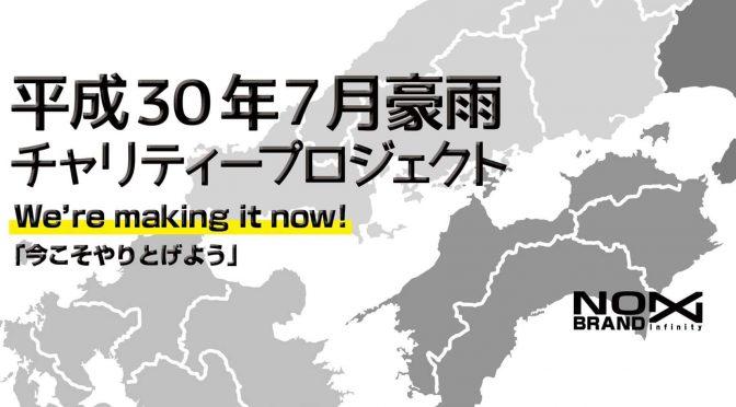台風恐いよー!(´;ω;`)
