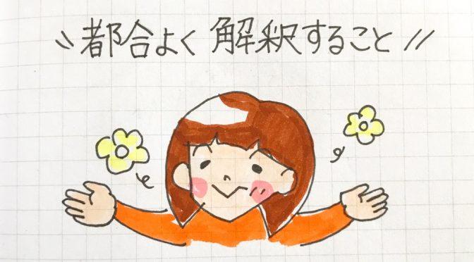 【からだコトバ®️】検証講習会に参加しました!~vol.1~