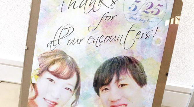 【ウェディングボード】~結婚と言う節目を迎えた貴方へ~vol.2