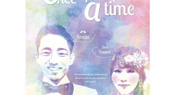 【ウェディングボード】~結婚と言う節目を迎えた貴方へ~vol.3