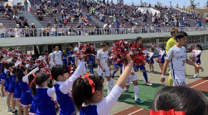 ラインメール青森FC応援