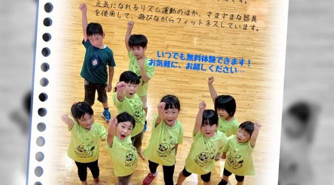 子どもの運動は、粘土作りから