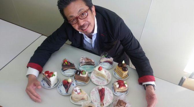 ケーキの日?