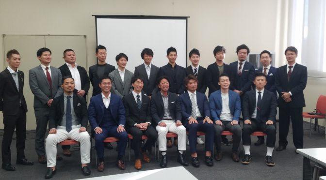 2018年BBWA2次審査(男性)