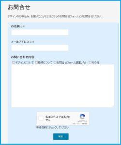 contactformsample