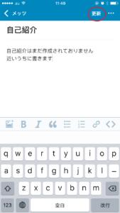 page_profilesave