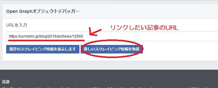facebook%e5%9b%b0%e3%81%a3%e3%81%9f