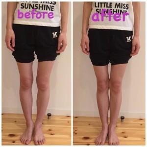 美脚とは内踝〜ふくらはぎ〜膝〜腿の付け根が付き4つの隙間が空くことです。