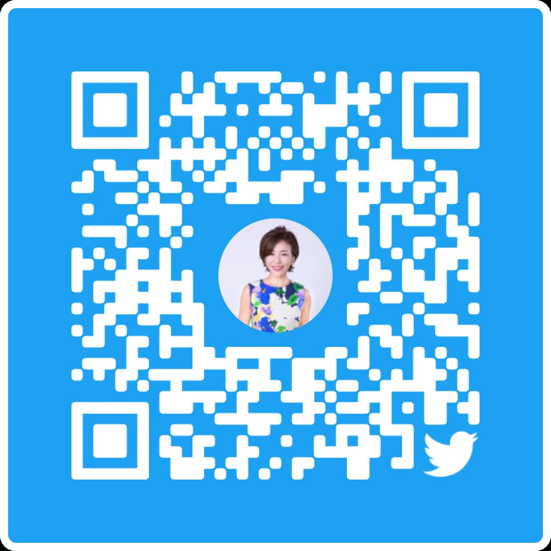 yuko twitter